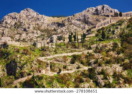 The ruins of the ancient fortress wall in Kotor, Montenegro - stock photo