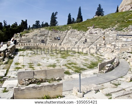 the theatre of Dionysus under the Acropolis in Athens, Greece - stock photo