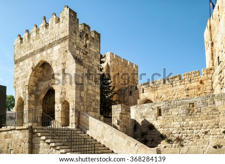 The Tower of David  in Jerusalem, Israel. The Tower of David is an ancient citadel located near the Jaffa Gate entrance to the Old City in Jerusalem. - stock photo