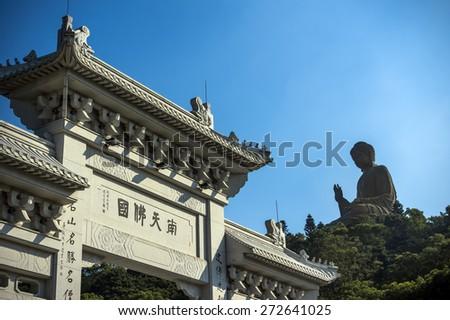 Tian Tan Giant Buddha from Po Lin temple, Lantau Island in Hong Kong  - stock photo