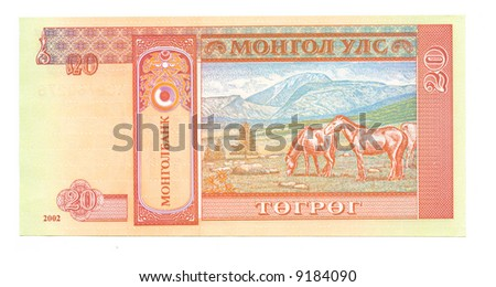 20 togrog bill of Mongolia, pink pattern