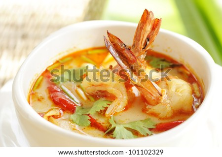 Spicy Thai Soup Thai Hot And Spicy Soup