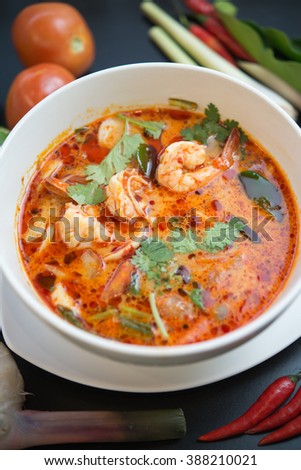 """Tom yum kung"" famous Thai food : spicy shrimp soup"