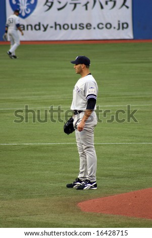 TORONTO – AUGUST 20: New York Yankees, Andy Pettitte, stands during a game against the Toronto Blue Jays at Rogers Centre on August 20, 2008 in Toronto. - stock photo