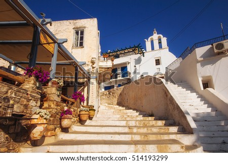 23.06. 2016 - Traditional architecture in the old town of Naxos, Greece