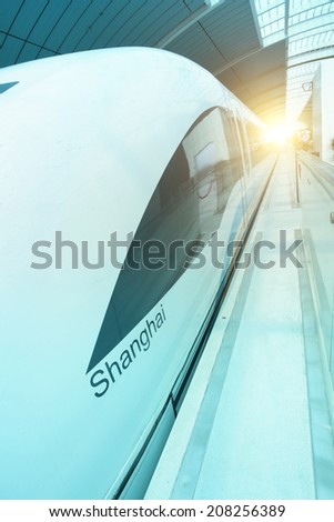 train arriving shanghai station,china - stock photo