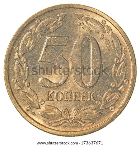 50 Transnistrian kopeck coin isolated on white background - set