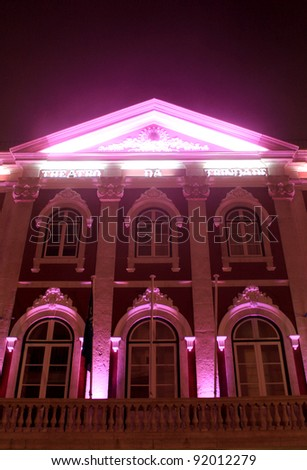 """""""Trindade"""" Theater historical building facade by night, Lisbon.Portugal - stock photo"""