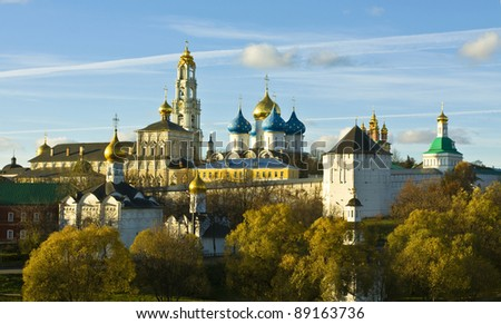 """Trinity-Sergey lavra"" monastery in town Sergiev Posad in Moscow region, Russia. - stock photo"
