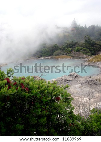 Turquoise pool - stock photo