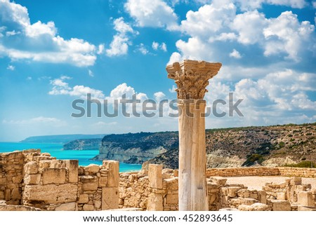 ?uins of ancient Kourion. Limassol District. Cyprus.