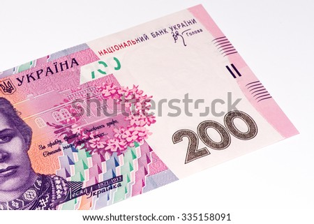 200 Ukrainian hryvnia bank note made in 2007. Hryvnia is national currency in Ukraine