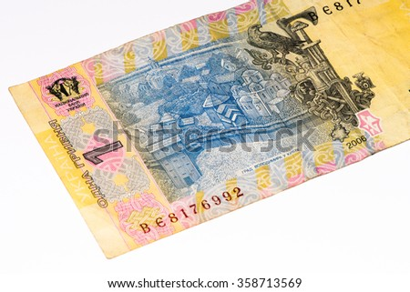 1 Ukrainian hryvnia made in 2006. Hryvnia is national currency in Ukraine