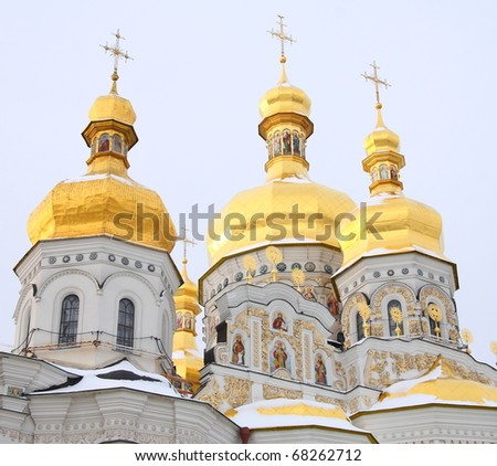 UNESCO world heritage site in Kiev: Kiev-Pechersk Lavra monastery in winter (Ukraine) - stock photo