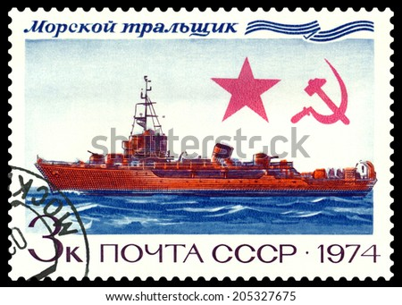 USSR- CIRCA 1974: a stamp printed by USSR, shows  soviet ships Sea minesweeper, circa1974 - stock photo