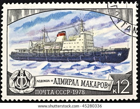 """USSR-CIRCA 1978: A stamp printed in USSR shows icebreaker """"Admiral Makarov"""", circa 1978 - stock photo"""