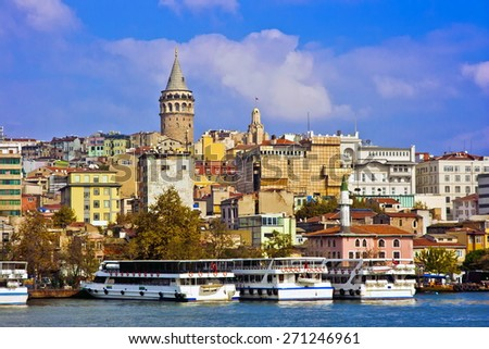 View of Galata tower from Golden Horn. Istanbul - stock photo