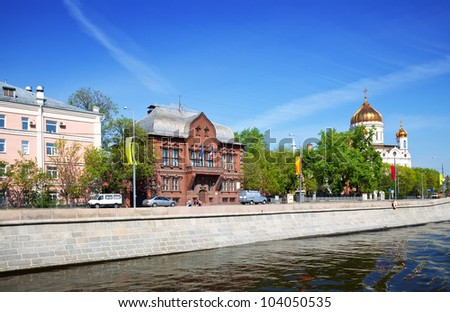 View of Moscow. Prechistenskaya embankment and Christ the Savior Cathedral - stock photo