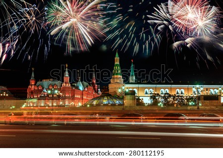 View of the Moscow Kremlin (Russia) lit by the evening lights and fireworks - stock photo