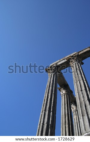 Évora - stock photo