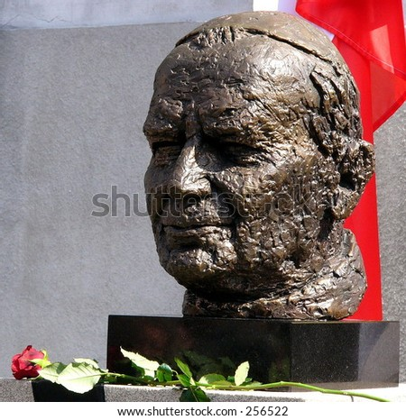03.04.2005, Wadowice in Poland. Bust od pope. - stock photo