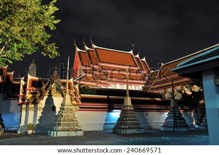 Wat Pho Temple (Temple of Reclining buddha) at the night, Bangkok, Thailand  - stock photo