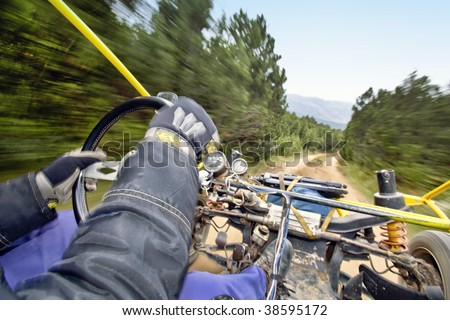 4wd buggy for extreme off-road - stock photo