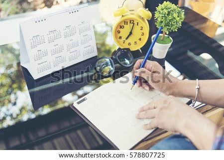 2017 Wedding Planner Using Calendar Clock Stock Photo 578807725