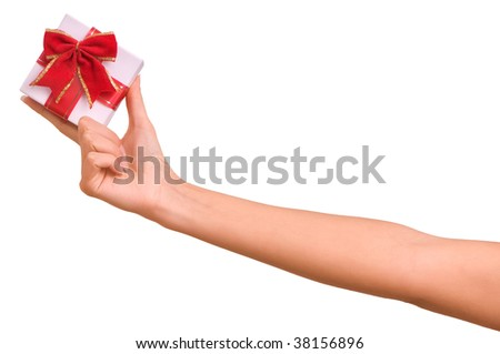 white box with red bow as a gift