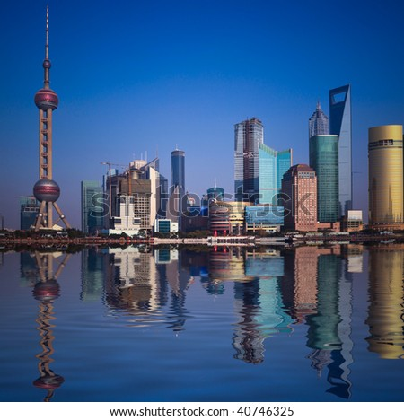 Wide angle view of Shanghai, China skyline.the landmark of shanghai. - stock photo