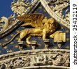 winged  lion relief, detail  - San Marco Basilica in Venice - stock photo