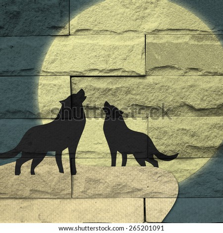 """""""wolf"""" Mural. The brick painting concept - stock photo"""