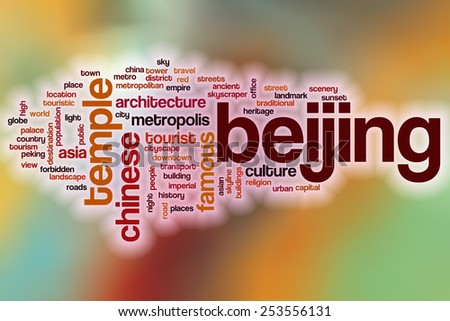 word cloud concept with abstract background - stock photo