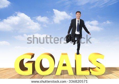 """word """"goal"""" on wood has sky background - stock photo"""