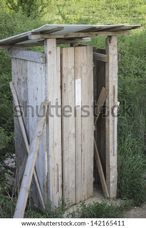 Workers toilet at construction sites - stock photo