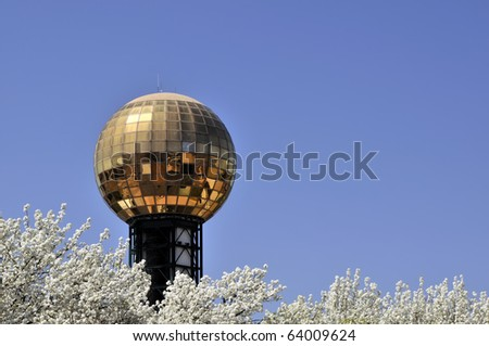 1982 World's Fair Sunsphere Knoxville TN in Spring Horizontal With Copy Space - stock photo