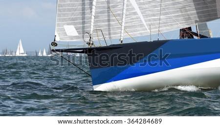 Yachting.  Sailing yacht.. Sailing - stock photo
