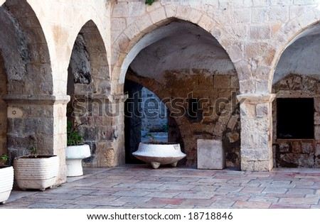Yard in the Old City. Jerusalem. - stock photo