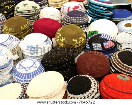 Yarmulke - traditional Jewish headwear - stock photo