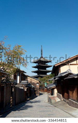 Yasaka-no-to Pagoda in Kyoto, Japan - stock photo
