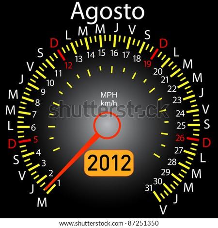 2012 year calendar speedometer car in Spanish. August - stock photo