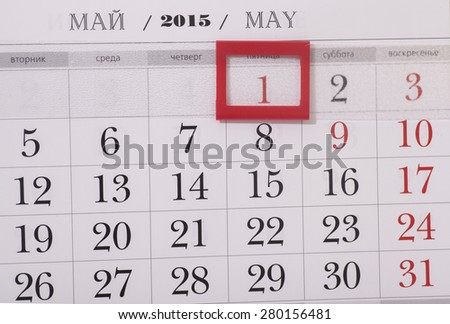 2015 year May calendar - stock photo