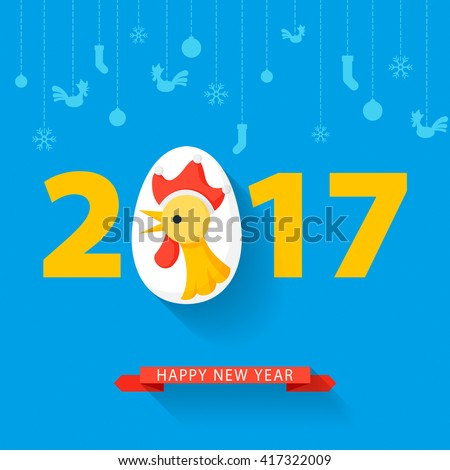 2017 year Rooster, flat style and colors illustration - stock photo