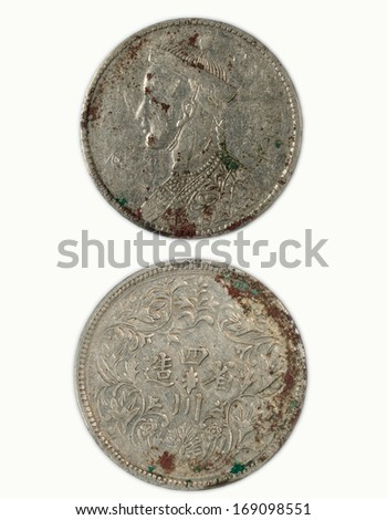 100 years ago the ancient Chinese currency, the qing emperor guangxu - stock photo