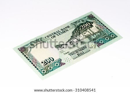 200 Yemeni rial bank note. Rial is the national currency of Yemen