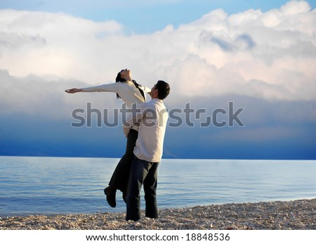 ...young couple are so happy... - stock photo