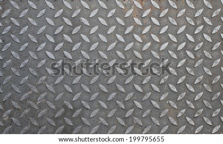 A background of metal plate, Seamless texture - stock photo