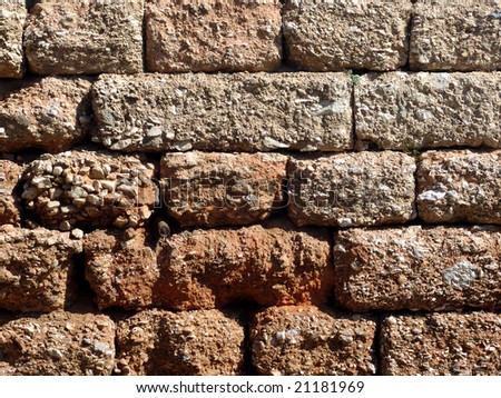 A background view of a stone wall texture