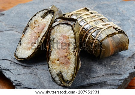 A-Bai,Taiwan's aboriginal traditional food made with glutinous rice & pork wrapped in leaves - stock photo