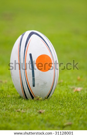A ball is waiting to be used. - stock photo